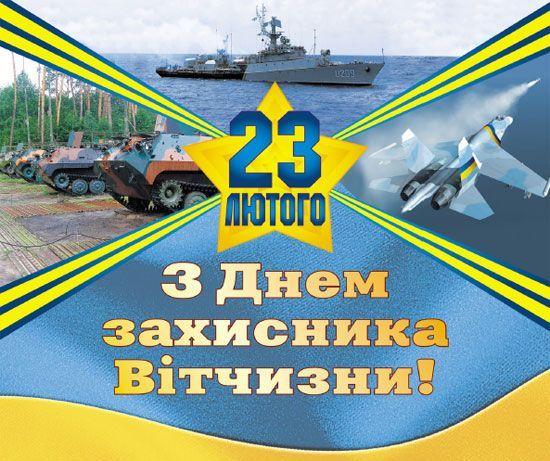 http://spasskaya.ucoz.ua/original_priv-tannja-pol-tvikonkomu-narodno-part-d.jpg